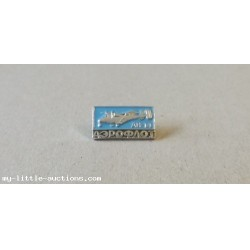 AEROFLOT SOVIET RUSSIAN AIRLINE AN 14 HELICOPTER PIN BADGE
