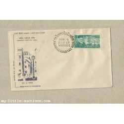 INDIA ARDASEER CURSETJEE WADIA STAMP FIRST DAY COVER 1969